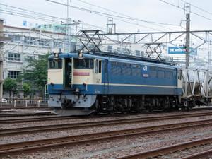 Kicx2909