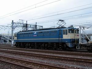 Kicx2913