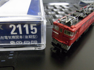 R0013570