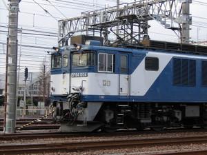 Kicx2943