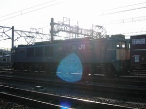 Kicx2956