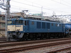 Kicx2981