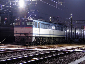 Kicx3010
