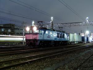 Kicx3046