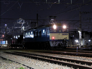 Kicx3075
