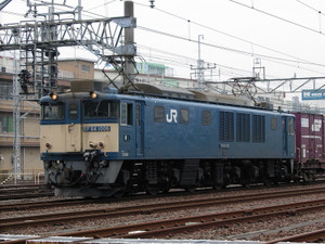 Kicx3150