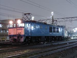 Kicx3172