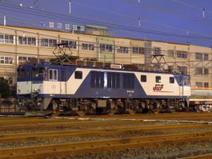 R0019386