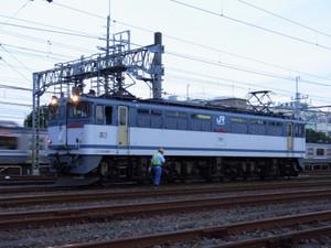 R0020053