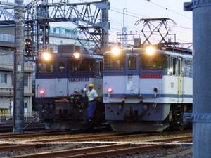 R0020073