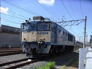 R0021874