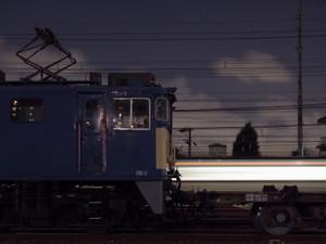 R0021926