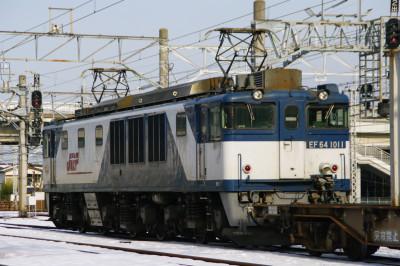 Imgp9890