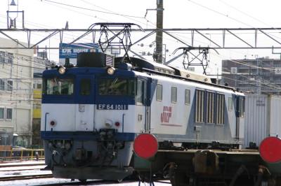 Imgp9927