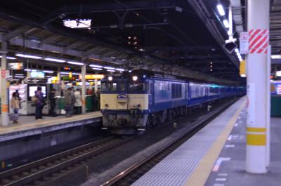 Dsc_9301