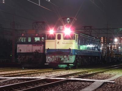 P2250049