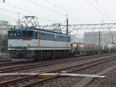 P3020053