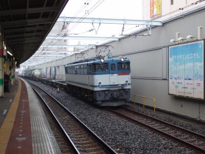 P3020059