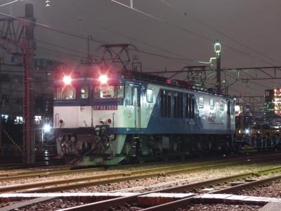 P3040070