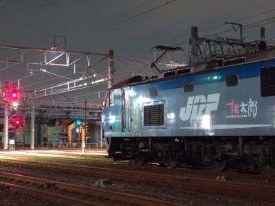 P5031059_s