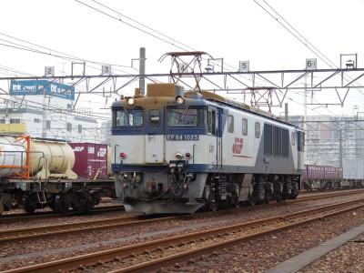 Imgp0112_s