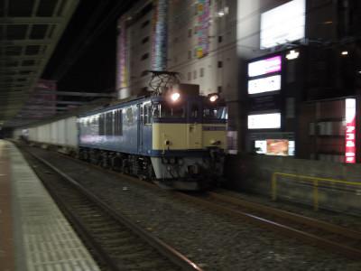 Imgp2206_s