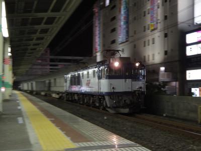 Imgp2880_s