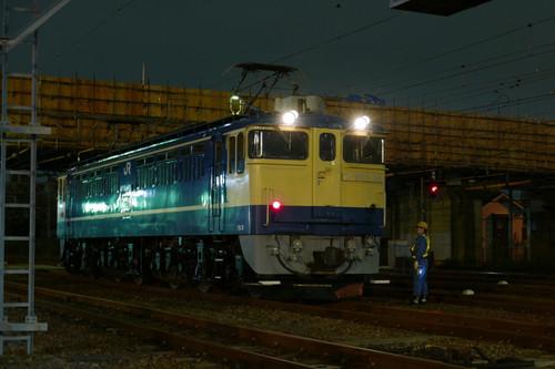P1030219_s