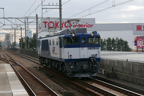 P1040012s