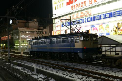 P1050026s
