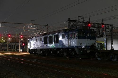P1050190s