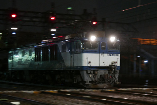 P1050613s