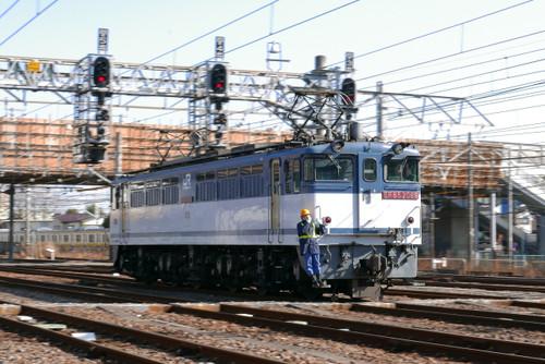 P1050712s