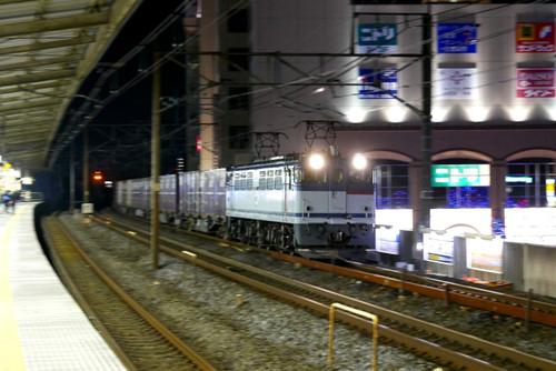 P1060420s