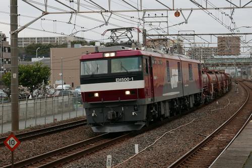 P1060647s