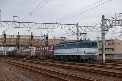 P1070475s