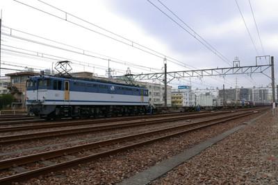 P1070500s
