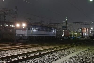 P1070548s