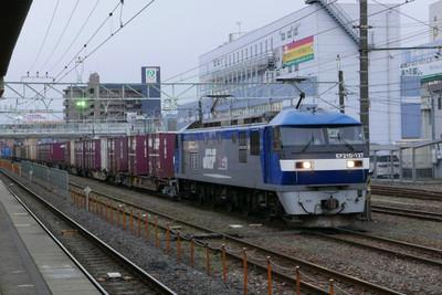 P1070624s