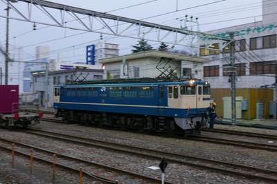 P1070670s