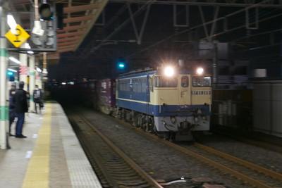 P1070732s