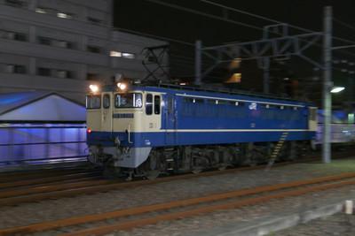 P1070757s