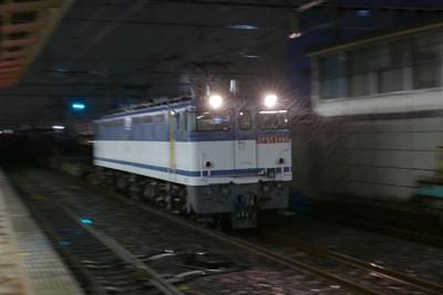 P1080143s
