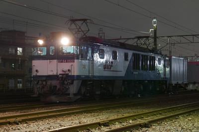 P1080426s