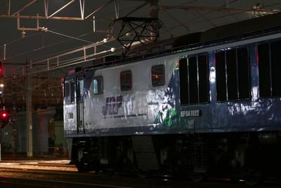 P1080433s