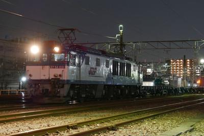 P1080573s
