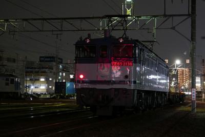 P1080892s