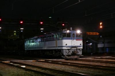 P1090668s