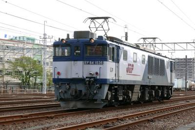 P1100066s